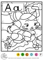 Coloriage Lettres Alphabet Maternelle.Coloriage204 Coloriage Magique Alphabet